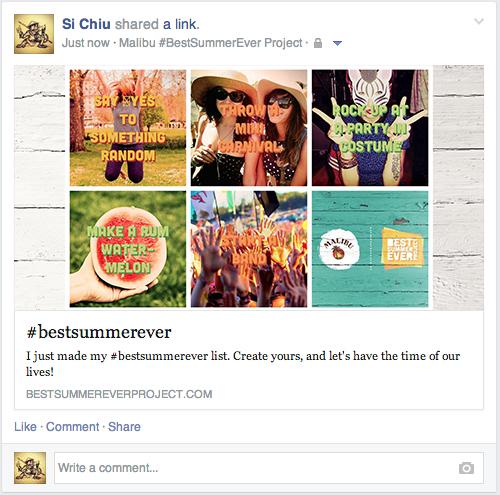 facebook_wallpost_display